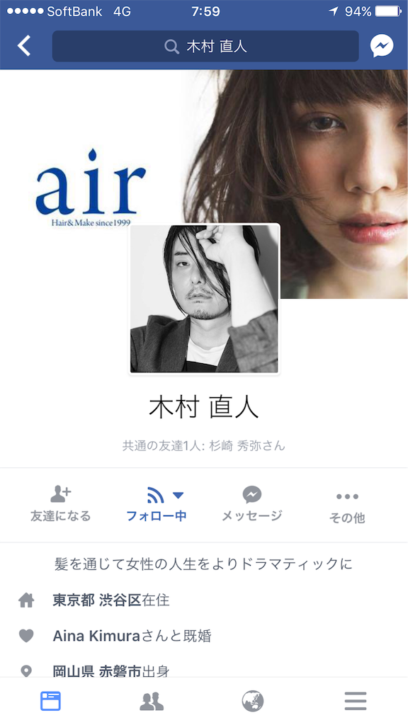 f:id:Ryoheishimizu:20170623080009p:image