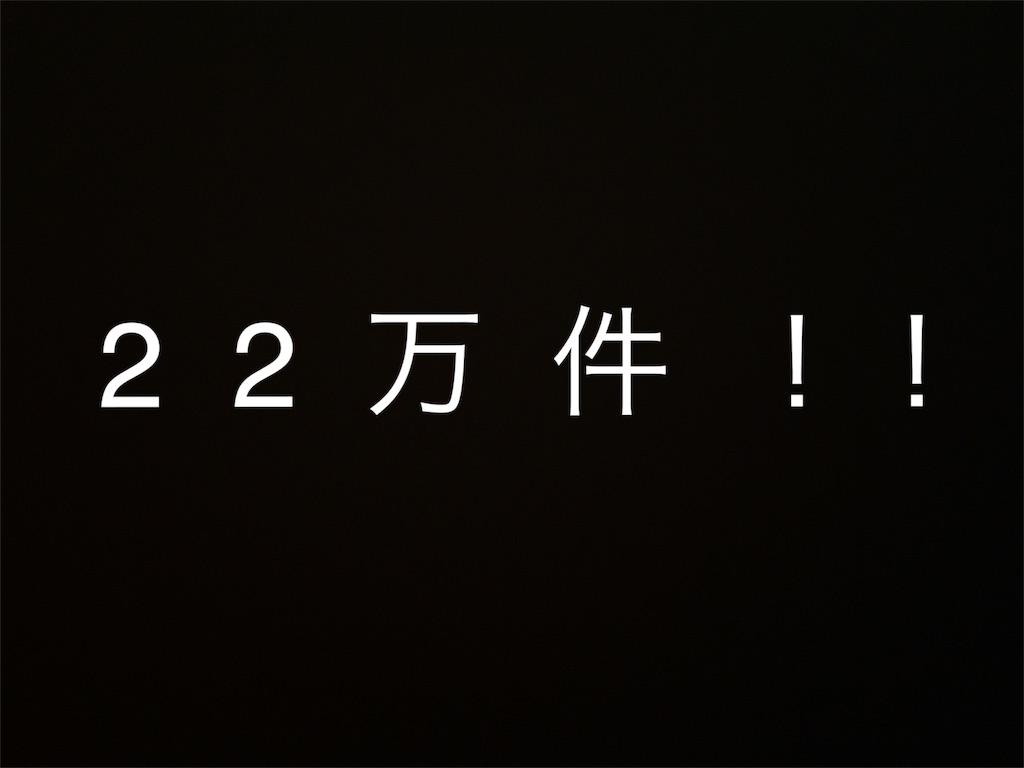 f:id:Ryoheishimizu:20170627072935j:image