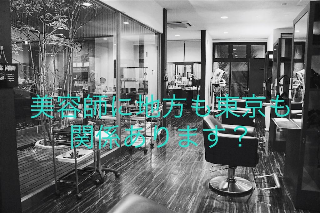 f:id:Ryoheishimizu:20170728073039j:image