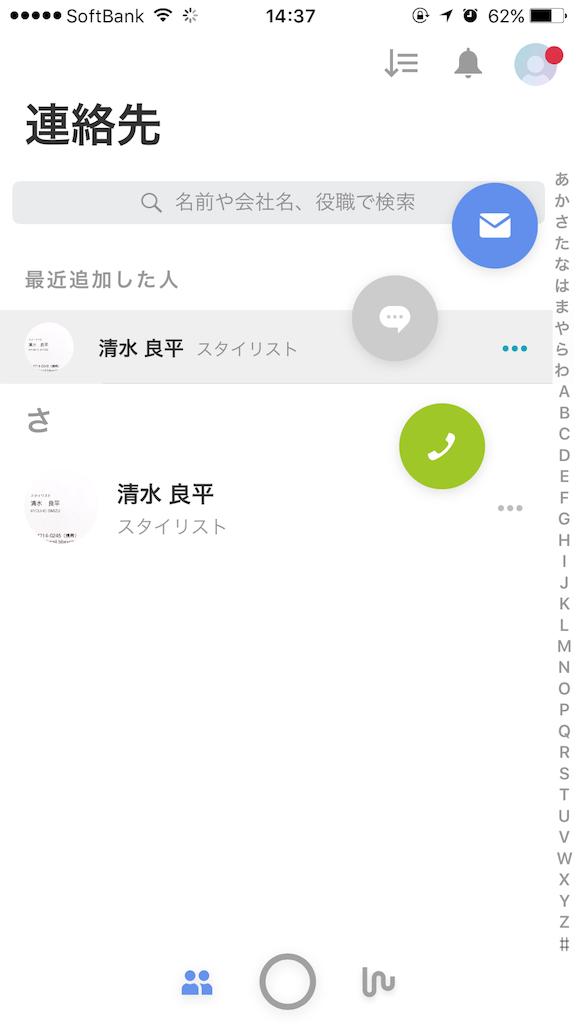 f:id:Ryoheishimizu:20171102180234p:image