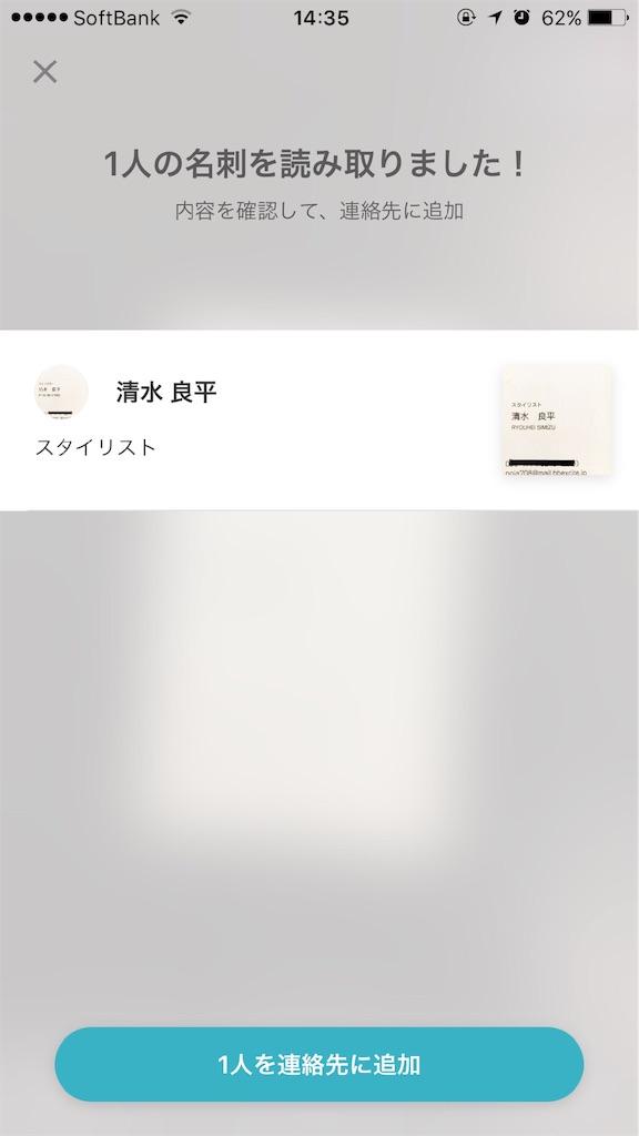 f:id:Ryoheishimizu:20171102191840j:image