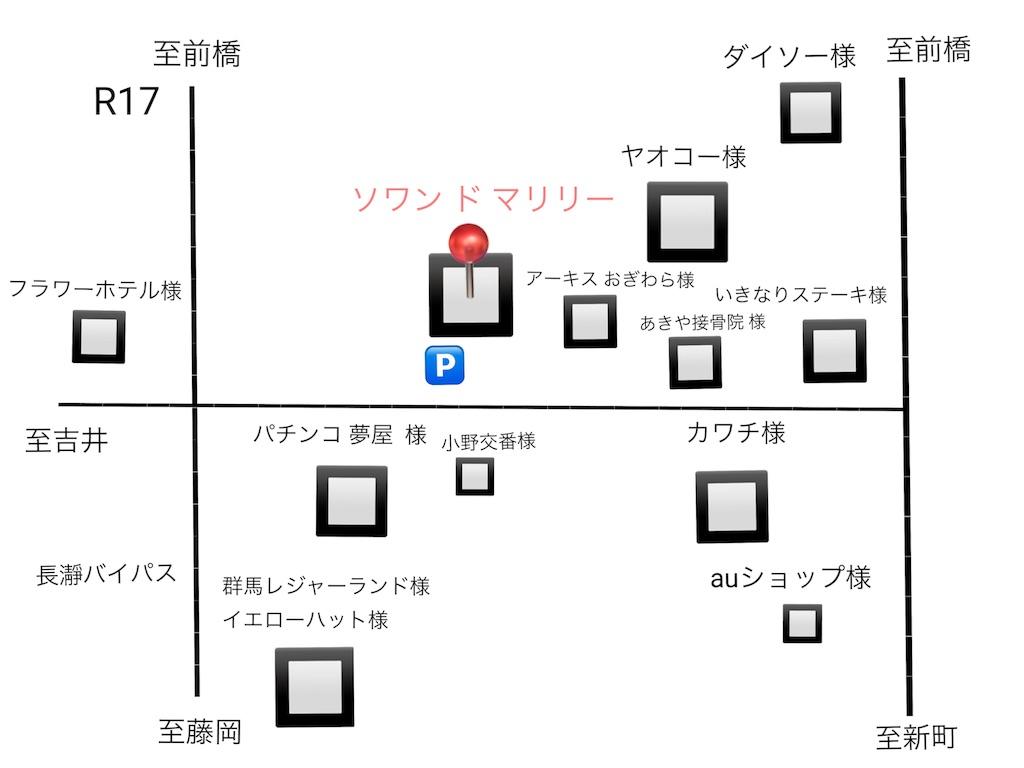 f:id:Ryoheishimizu:20180911165239j:image