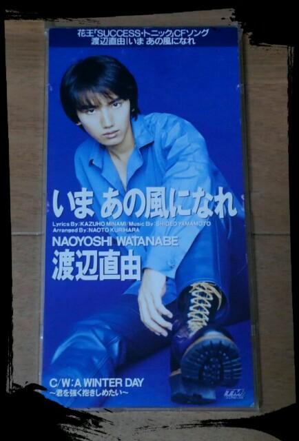 f:id:Ryoji_heart_of_diary:20161224195352j:image