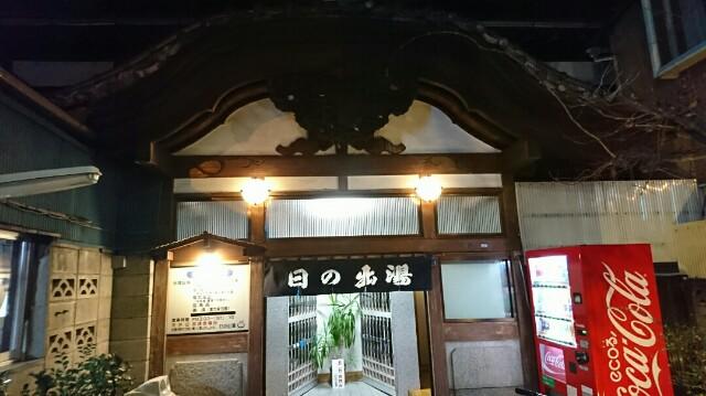 f:id:Ryoji_heart_of_diary:20170317134356j:image