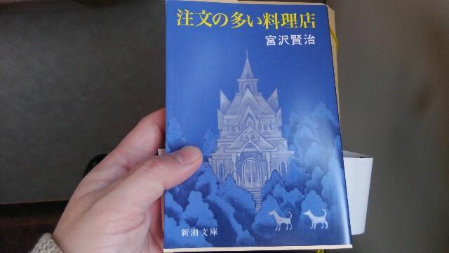 f:id:Ryoji_heart_of_diary:20170326164719j:image