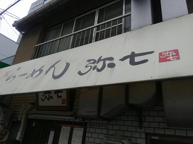 f:id:Ryoji_heart_of_diary:20170504231556j:image