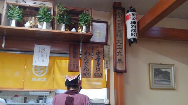 f:id:Ryoji_heart_of_diary:20170615193313j:image