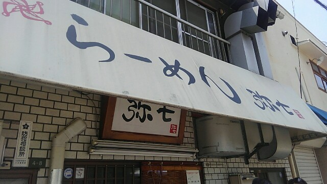 f:id:Ryoji_heart_of_diary:20170623221800j:image