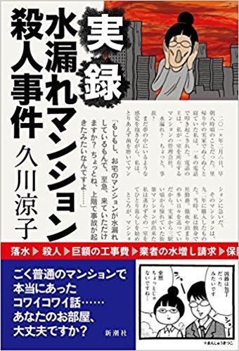 f:id:RyokoHisakawa:20170512213028j:plain