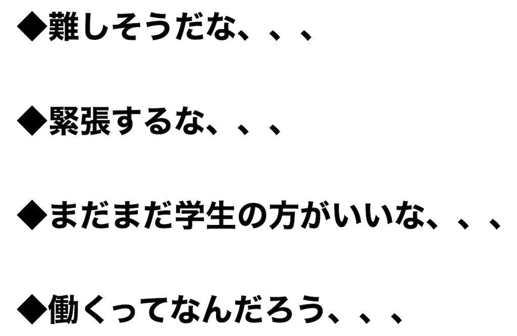 f:id:Ryoookun:20200302112800j:plain