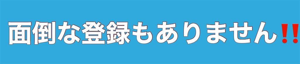 f:id:Ryoookun:20200302135450j:image