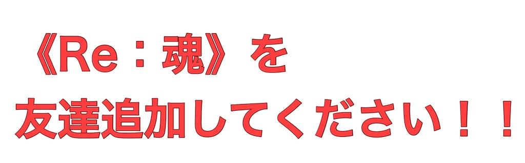 f:id:Ryoookun:20200302140536j:image