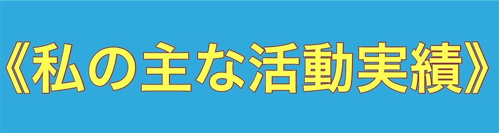 f:id:Ryoookun:20200302140728j:image