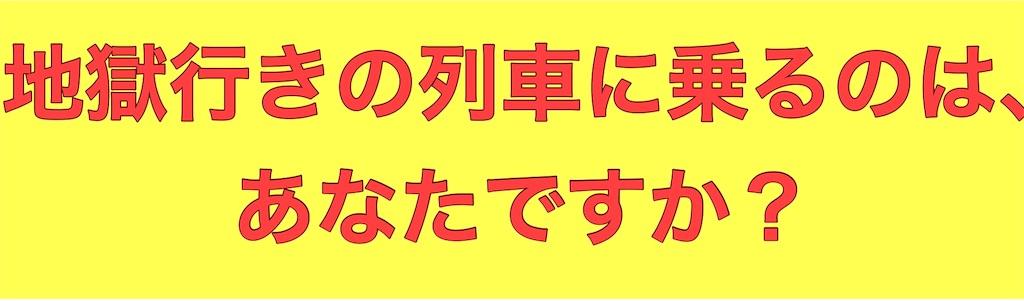 f:id:Ryoookun:20200304162031j:image