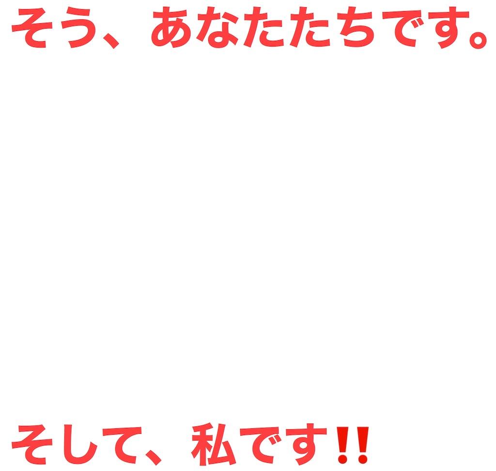 f:id:Ryoookun:20200304164603j:image