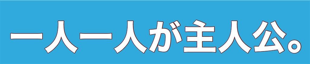 f:id:Ryoookun:20200304164734j:image