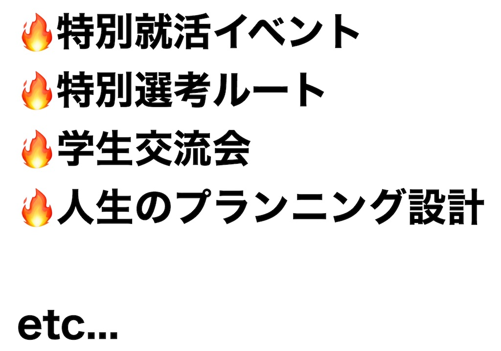 f:id:Ryoookun:20200304165446j:image