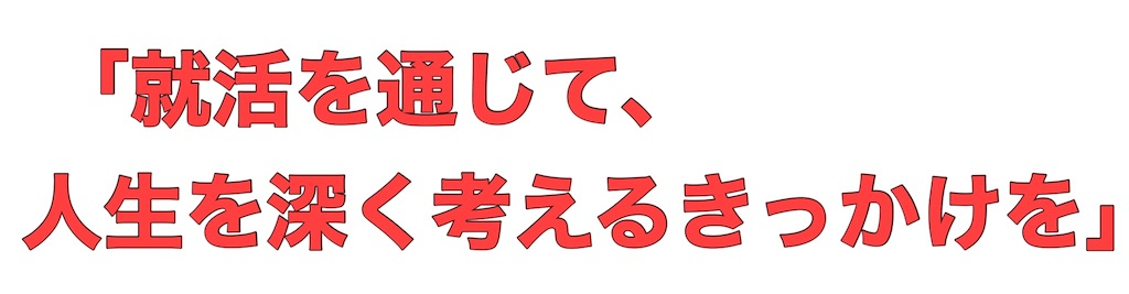 f:id:Ryoookun:20200304165627j:image