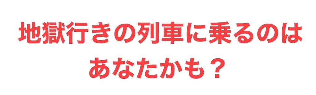 f:id:Ryoookun:20200305191706j:image