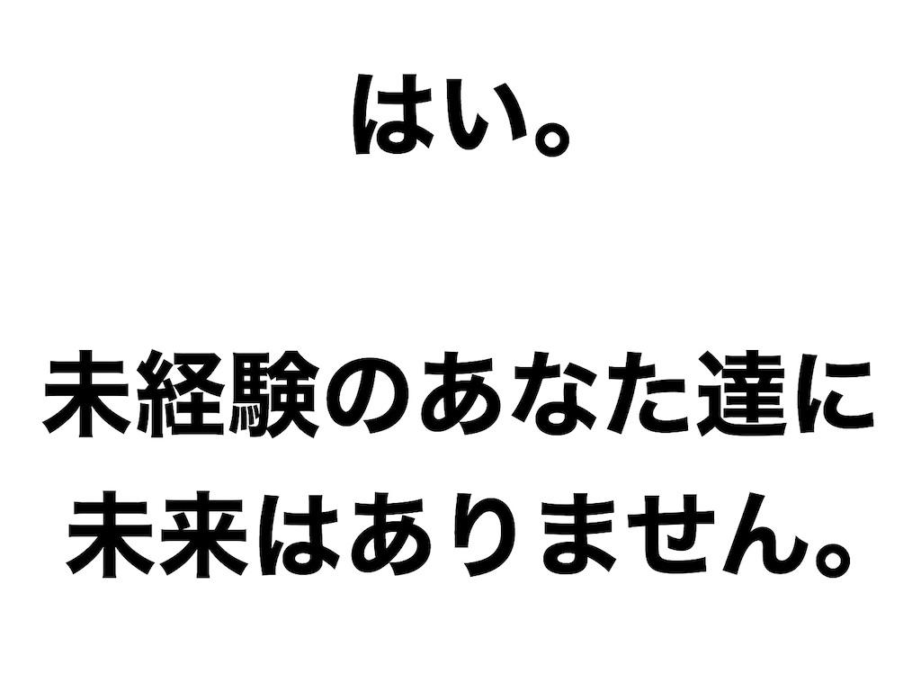 f:id:Ryoookun:20200305192143j:image