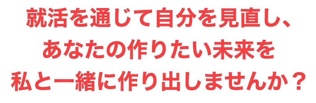 f:id:Ryoookun:20200305201159j:image
