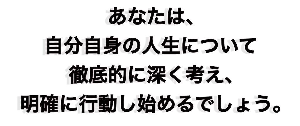 f:id:Ryoookun:20200308074903j:image