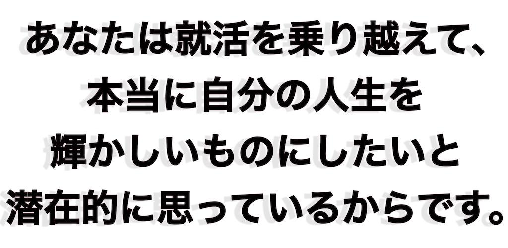 f:id:Ryoookun:20200308075317j:image