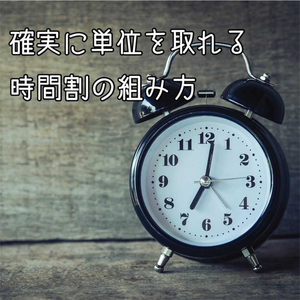 f:id:Ryoppe:20180307173804j:image