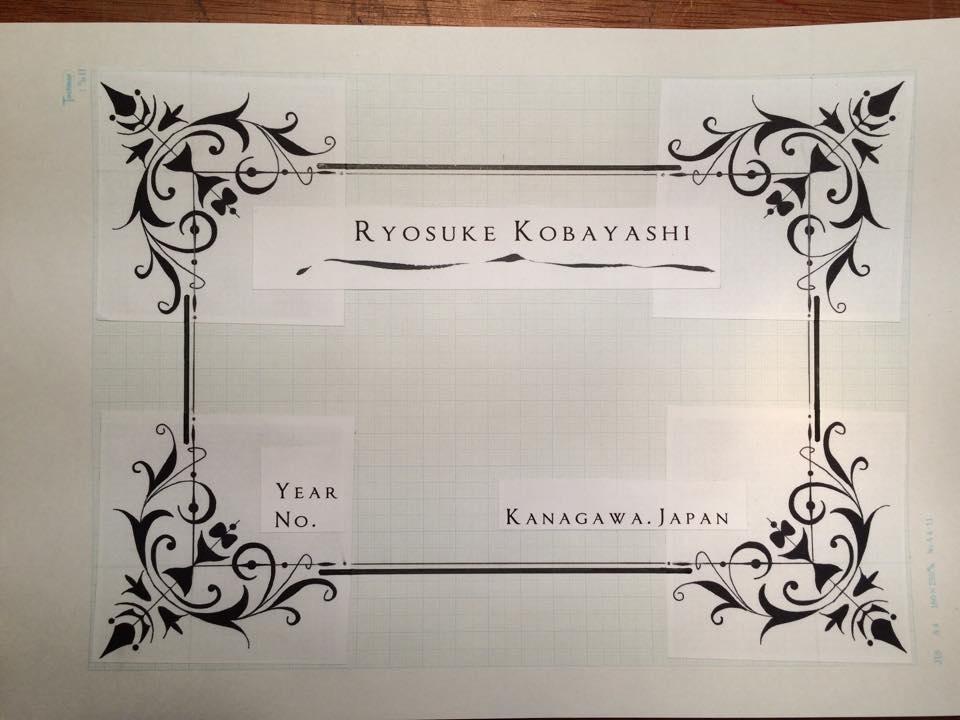f:id:RyosukeKobayashiGuitars:20171218173700j:plain