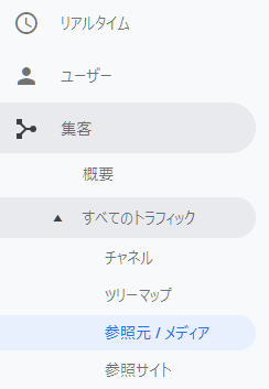 f:id:RyosukeUematsu:20190903120528p:plain