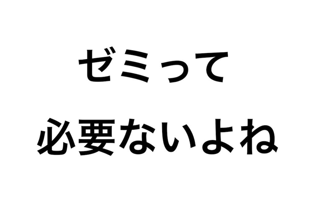 f:id:RyotA:20160627180427j:image