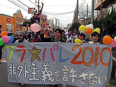 f:id:Ryota1981:20100412030527j:image