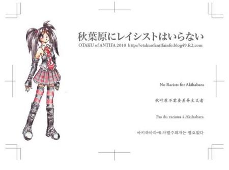 f:id:Ryota1981:20101019045915j:image