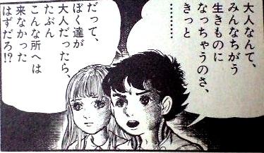 f:id:RyotaTakimoto:20141024232120j:plain
