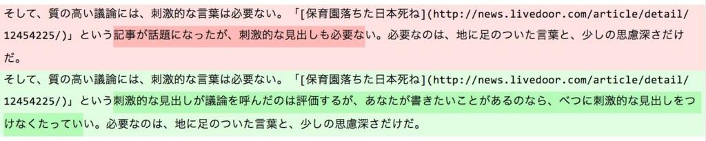 f:id:RyotaTakimoto:20170223183056j:plain