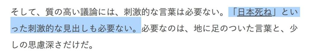 f:id:RyotaTakimoto:20170223184100j:plain
