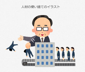 f:id:RyotaTakimoto:20170314193432j:plain