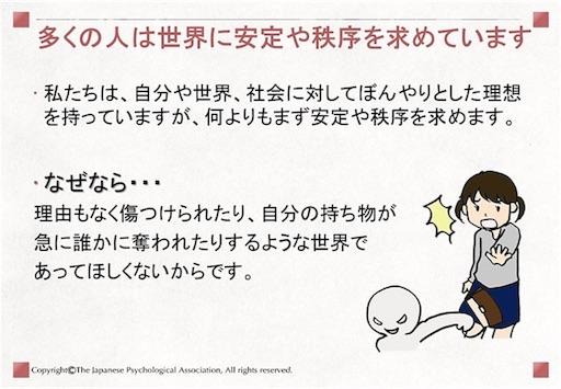 f:id:RyotaTakimoto:20180115042705j:image