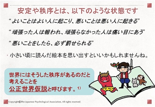 f:id:RyotaTakimoto:20180115042715j:image