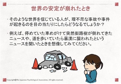 f:id:RyotaTakimoto:20180115042720j:image