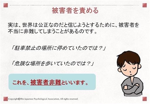 f:id:RyotaTakimoto:20180115042724j:image