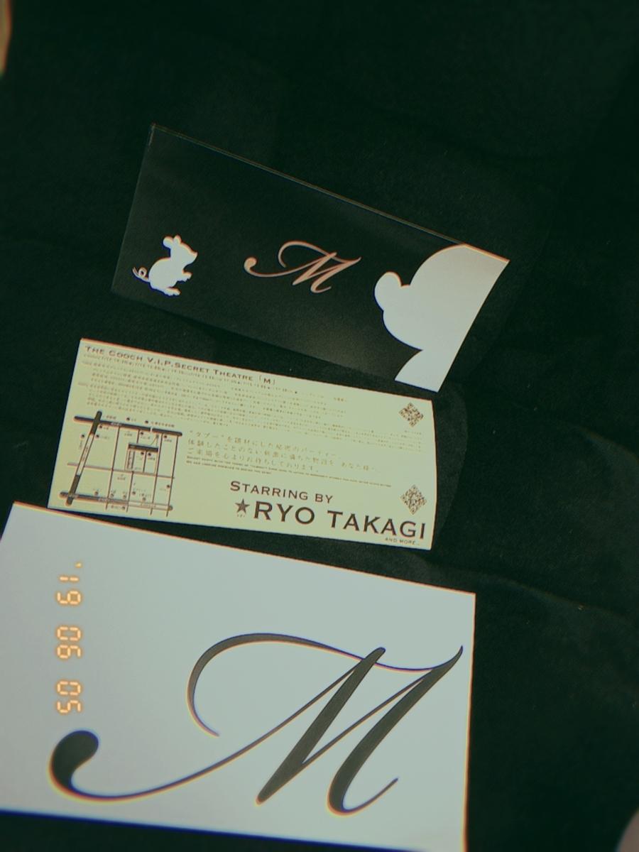 f:id:Ryotakagi:20190605192337j:plain