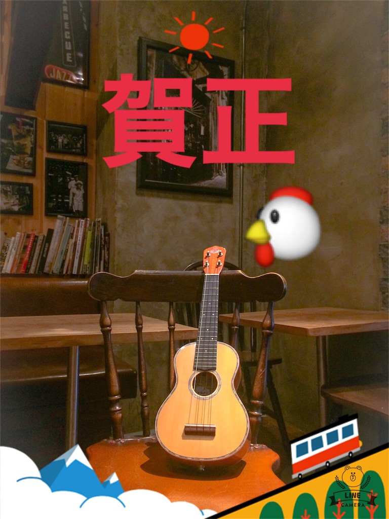 f:id:Ryoukei:20170109202010j:image