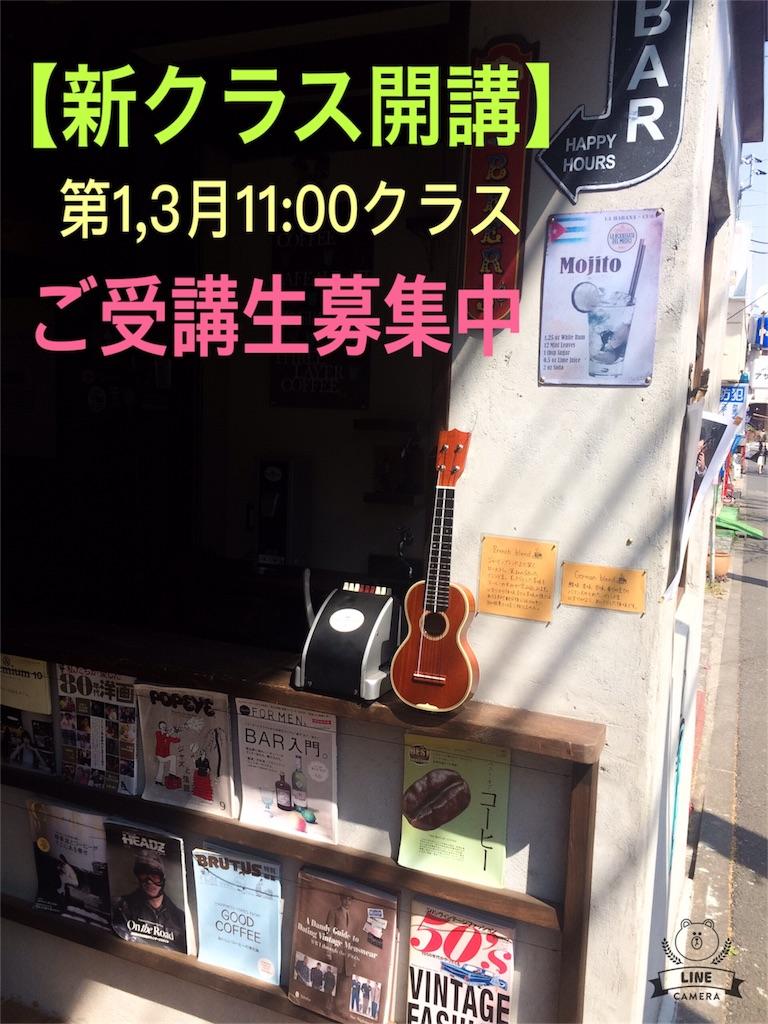 f:id:Ryoukei:20170320130847j:image