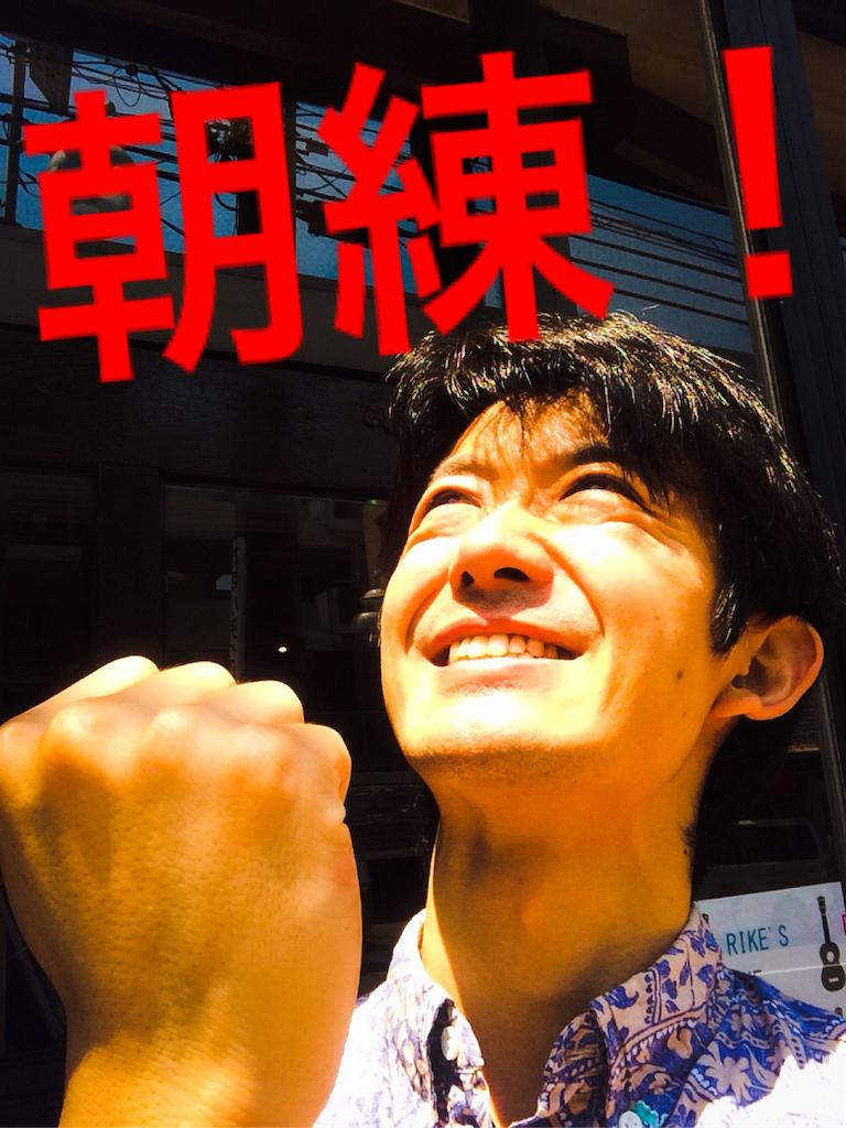 f:id:Ryoukei:20170716203140p:image