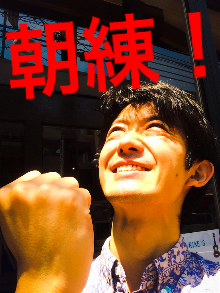 f:id:Ryoukei:20170820114840p:image