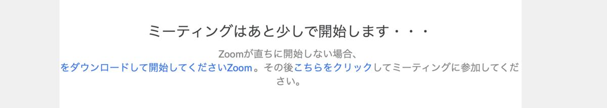 f:id:Ryoukei:20200329011124p:plain