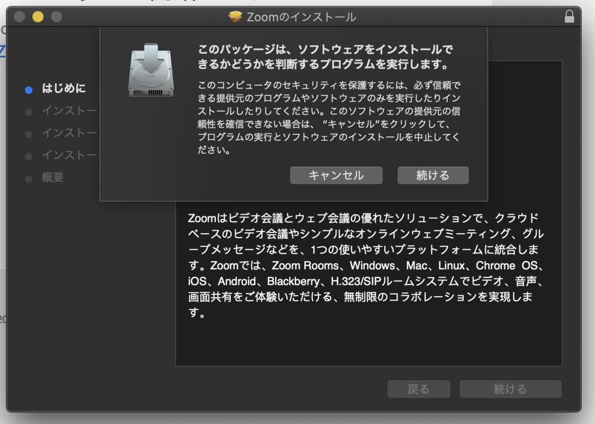 f:id:Ryoukei:20200329011349p:plain