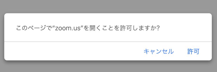 f:id:Ryoukei:20200329012346p:plain