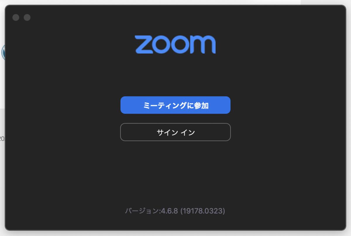f:id:Ryoukei:20200329013204p:plain